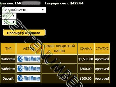 Anatolii Won at Eurogrand Casino