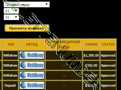 How Евгений beat Eurogrand Casino