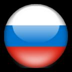 Русские Казино Принято